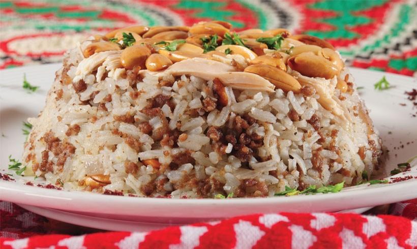 Salata od pirinča i pinjola