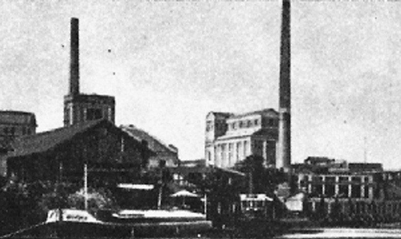 "The construction of the oil factory ""Beograd"" in Petrovgrad (former Zrenjanin)"