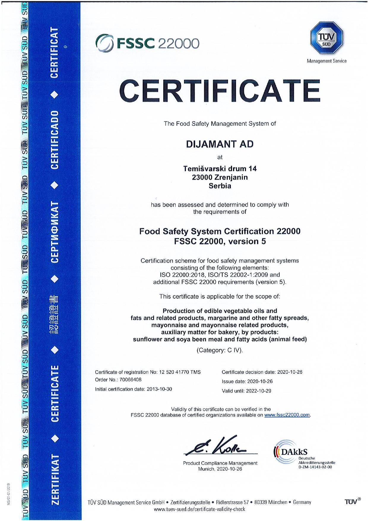 FSSC 22000 ENG 2020